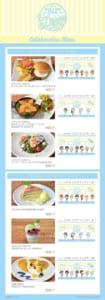 「UTA☆PRI EXPO-10th Anniversary- × アニメイトカフェ」アニメイトカフェ池袋・名古屋・天王寺 フード&デザートメニュー