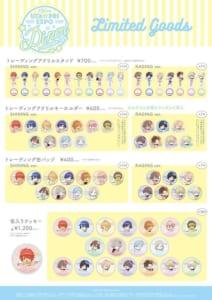 「UTA☆PRI EXPO-10th Anniversary- × アニメイトカフェ」アニメイトカフェ池袋・名古屋・天王寺 販売グッズ