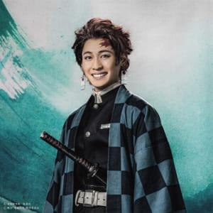 舞台「鬼滅の刃」竈門炭治郎役:小林亮太さん