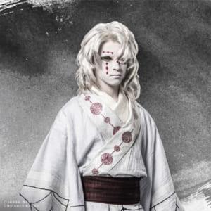 舞台「鬼滅の刃」累:阿久津仁愛さん