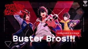 """「ヒプノシスマイク(ヒプマイ)」2nd Division Rap Battleイケブクロ・ディビジョン""""Buster Bros!!!"""""""