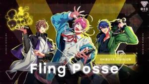 """「ヒプノシスマイク(ヒプマイ)」2nd Division Rap Battleシブヤ・ディビジョン""""Fling Posse"""""""