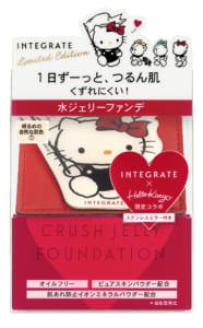 「ハローキティ×インテグレート」インテグレート 水ジェリークラッシュ 特製セット K