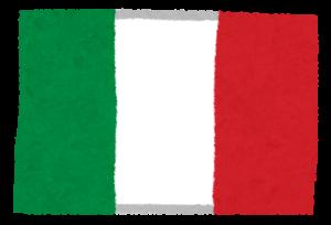 イタリアの国旗のイラスト