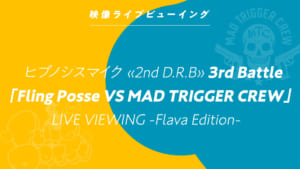 「Hypnosis Flava@Mixalive TOKYO」ヒプノシスマイク 2nd D.R.B LIVE VIEWING -Flava Edition-3rd Battle