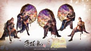 「薄桜鬼 真改」×「夢100」コラボガチャ 月陽覚醒