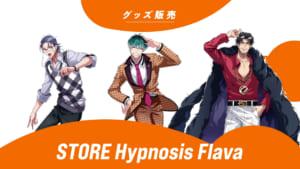 STORE Hypnosis Flava