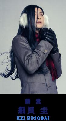 舞台「文豪ストレイドッグス 太宰、中也、十五歳」蘭堂役:細貝圭さん