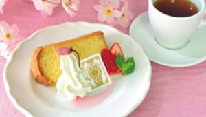 「カードキャプターさくら クリアカード編」×「アニメイトカフェ」海渡さん特製 桜風味のシフォンケーキ