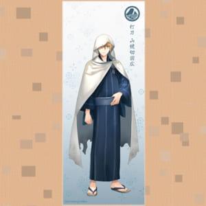 「刀剣乱舞-ONLINE- 刀剣男士てぬぐいコレクション~軽装~」【A賞】てぬぐいAパターン<全5種>