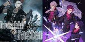 「ブラックスター -Theater Starless-」×「Readyyy!」チームW×RayGlanZメドレー