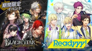 「ブラックスター -Theater Starless-」×「Readyyy!」