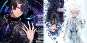 「ブラックスター -Theater Starless-」×「Readyyy!」★4【織りなす舞と歌】モクレン