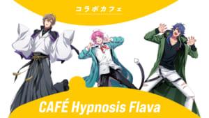 CAFE Hypnosis Flava