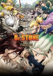現役東大生500人が選んだ「勉強になるアニメ」ランキング 第2位「Dr.STONE」