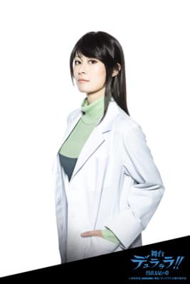 舞台「デュラララ‼」~円首方足の章~ 矢霧波江:夢月せらさん