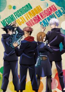 「呪術廻戦×ゼブン-イレブン」クリアファイル:集合