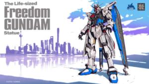 「機動戦士ガンダムSEED」シリーズ新PROJECT 『GUNDAM SEED PROJECT ignited』実物大フリーダムガンダム立像