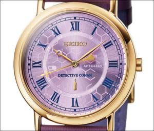 名探偵コナン×セイコーオフィシャルコラボ腕時計 Ver.2灰原哀モデル