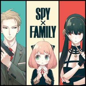 「SPY×FAMILY」