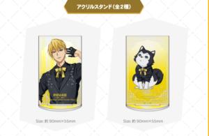 黒子のバスケ Black Style Collection Ver. Kiseクレーンゲーム:アクリルスタンド
