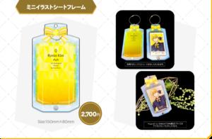 黒子のバスケ Black Style Collection Ver. Kiseミニイラストシートフレーム:2,700円
