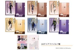 「徳川美術館×刀剣乱舞-ONLINE-」A4サイズメタリッククリアファイル