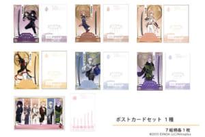 「徳川美術館×刀剣乱舞-ONLINE-」ポストカードセット