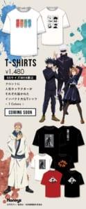 「呪術廻戦×ハニーズ」Tシャツ