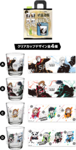「呪術廻戦×ローソン」クリアカップ&お〜いお茶