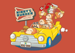 「一番くじ 星のカービィ KIRBY'S BURGER」メインアート ワドルディ