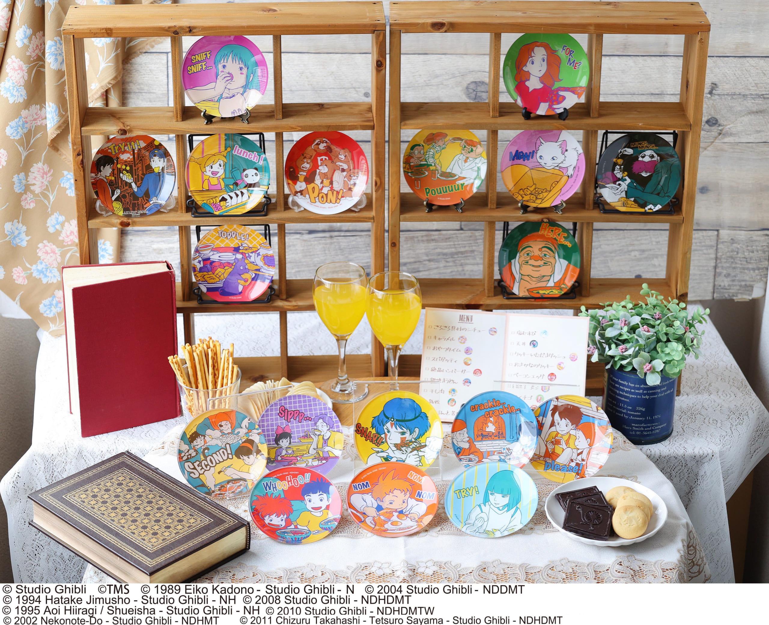 「おいしそうなジブリごはん」がテーマのガラス皿、カラフルで可愛いデザイン18種!