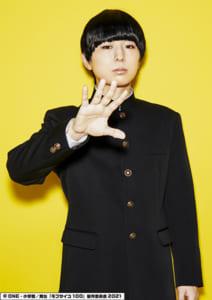 舞台「モブサイコ100」~激突!爪第7支部~影山茂夫役:伊藤節生さん