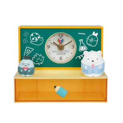 一番くじ すみっコぐらし学園A賞 お勉強おうえん!時計つきチェスト