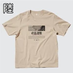 呪術廻戦 UT グラフィックTシャツ 狗巻 棘(半袖・レギュラーフィット)
