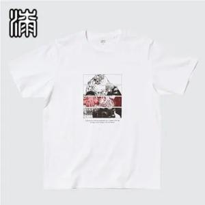 呪術廻戦 UT グラフィックTシャツ(半袖・レギュラーフィット)