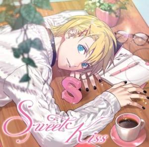来栖翔 うたの☆プリンスさまっ♪ソロベストアルバム「Sweet Kiss」