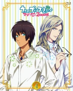 TVアニメ うたの☆プリンスさまっ♪ マジLOVE2000% 4