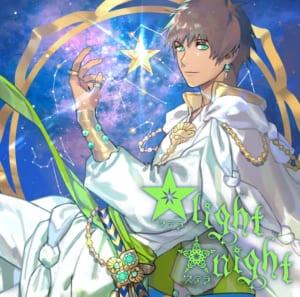 愛島セシル うたの☆プリンスさまっ♪ソロベストアルバム「☆light ☆night」