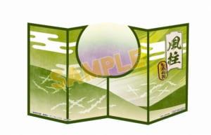 るかっぷ 鬼滅の刃 不死川実弥 アニメイト特典:屏風風カード