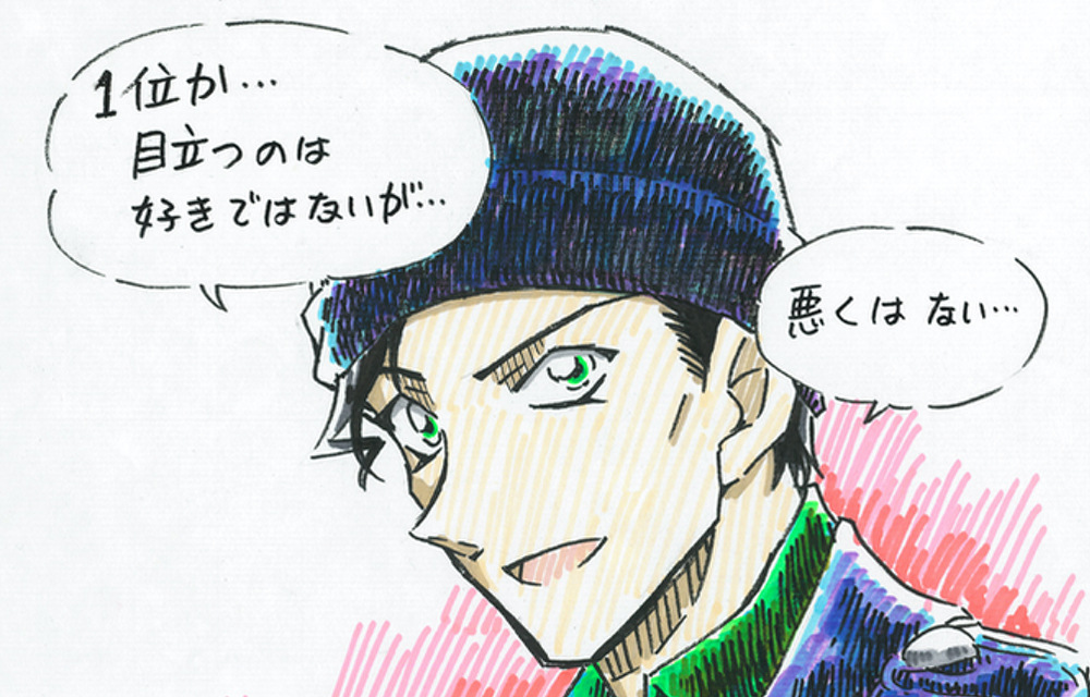 「緋色の総選挙」結果発表!青山剛昌先生による赤井秀一の描き下ろしは瞳がグリーンのアニメ仕様