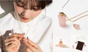「魔法部」小さな香水瓶で香りを持ち運ぶ天然石ネックレス
