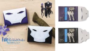 劇場版 Fate/Grand Order -神聖円卓領域キャメロット-×フェリシモハサンの仮面キーケース