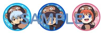 「銀魂 THE FINAL」Blu-ray&DVD 店舗別購入特典 WonderGOO/新星堂 缶バッジ3個セット(44㎜)万事屋
