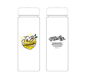 「TIGER & BUNNY 10th Anniversary in NAMJATOWN」クリアボトル