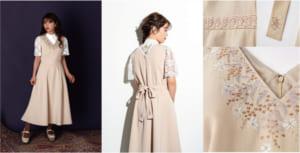 「魔法部」魔法少女の秘密の恋ミモザとプリムラが胸に咲くジャンパースカート