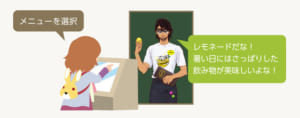「TIGER & BUNNY 10th Anniversary in NAMJATOWN」カフェスタンドご利用イメージ