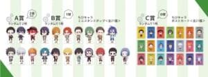 「弱虫ペダル GLORY LINE × 東武動物公園 vol.2」ゲームコラボ「レインボータウン」