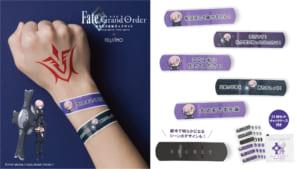 劇場版 Fate/Grand Order -神聖円卓領域キャメロット-×フェリシモマシュ・キリエライト ばんそうこう