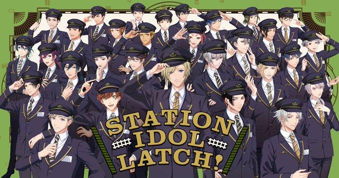 山手線の駅員がアイドル活動「STATION IDOL LATCH!」出発進行!豪華キャストが集結